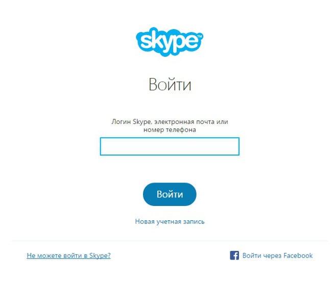 Восстановление пароля Skype