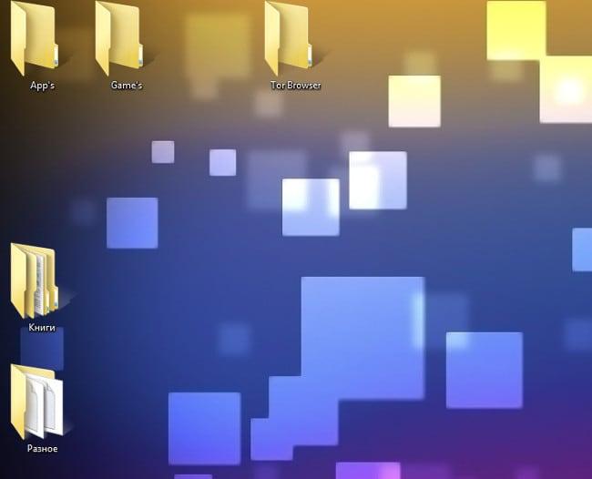 Большие иконки в Windows 7