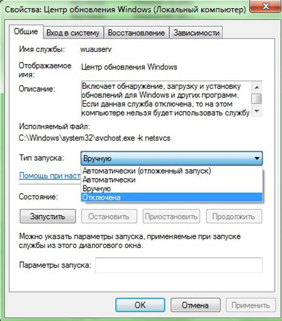 Служба Wuauserv в Windows 7