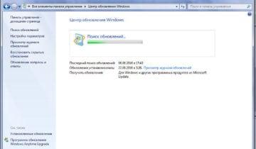Обновления Windows 7