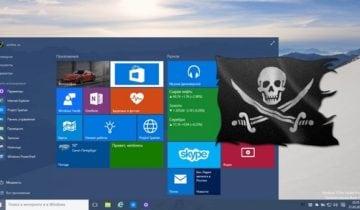 Пиратская версия Windows может стать причиной сбоя Центра обновлений