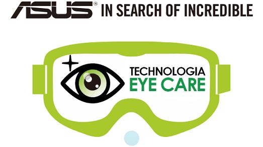 Картинка ASUS Eye Care Switcher