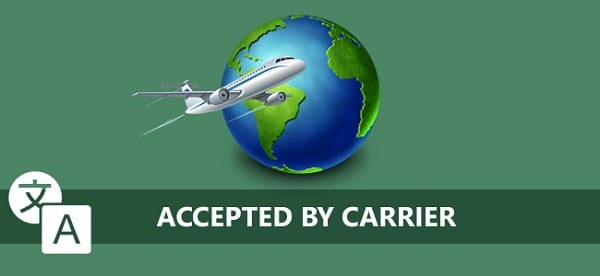 Заставка Accepted by carrier