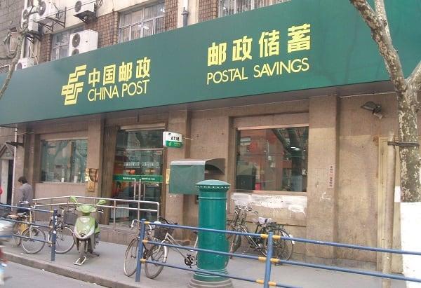 """Стандартное почтовое отделение """"China Post"""" в Поднебесной"""