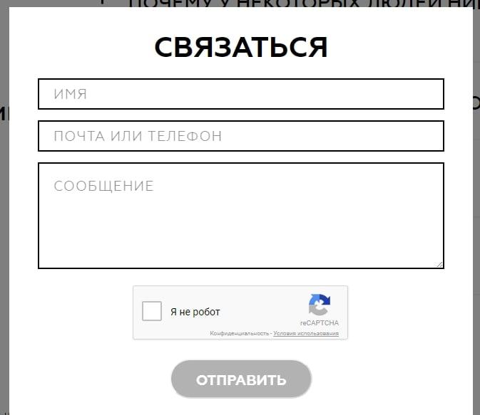 Для удаления аккаунта в Nimses можно использовать обратную связь на сайте