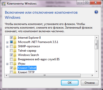 Компонент Windows Telnet