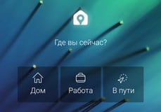 Виджет HTC