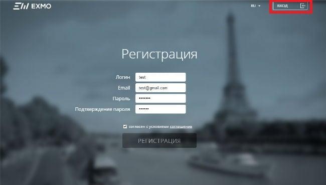 Где восстановить пароль