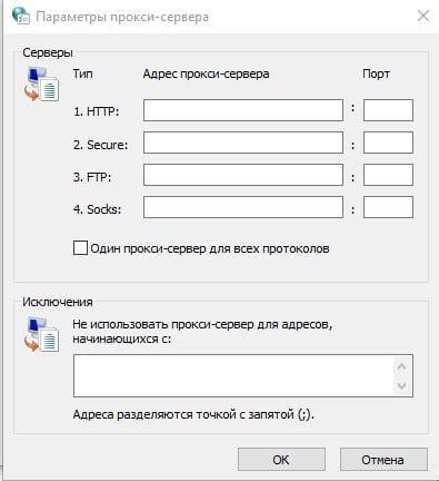 Поля, предназначенные для ввода значений, взятых с сайтов