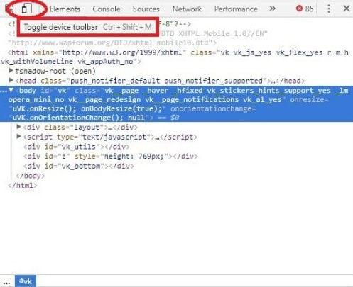 Опция Toggle device toolbar