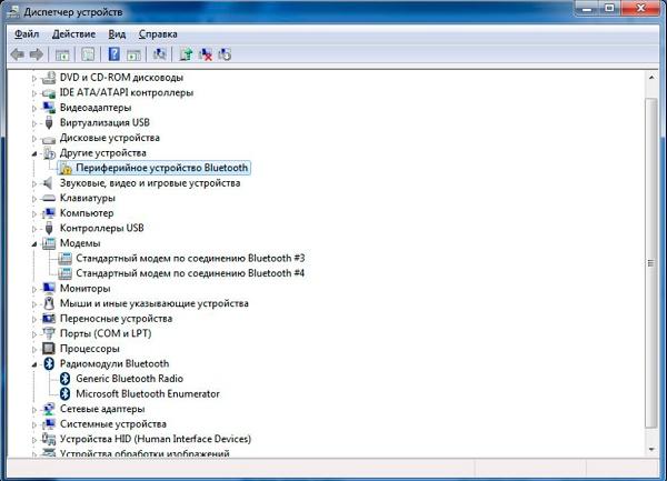 Периферийное устройство Bluetooth в ДУ