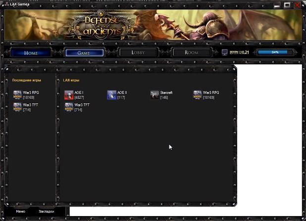 Комнаты Warcraft 3 в LAN Games