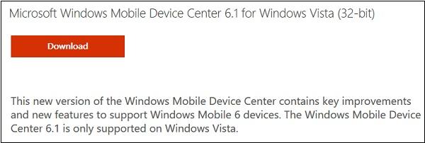 Окно загрузки Device Center