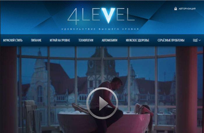 Главная страница сайта 4level.ru