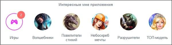 """""""Интересные предложения"""" помогут вам выбрать увлекательную игру"""