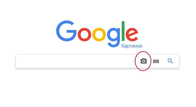 Кнопка для перехода к поиску по картинкам в Google