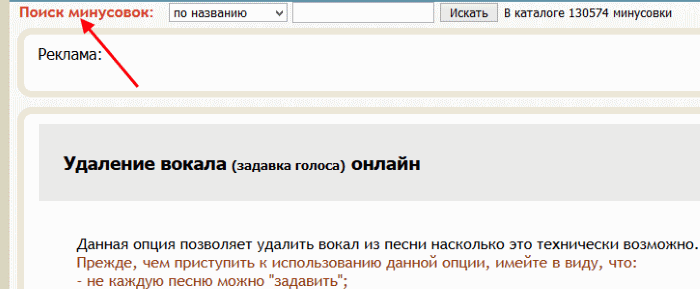 Ruminus.ru