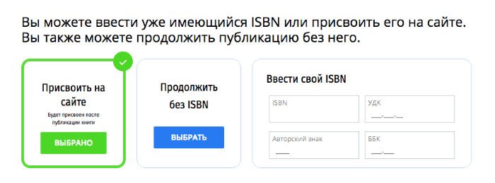 Bookscriptor.ru