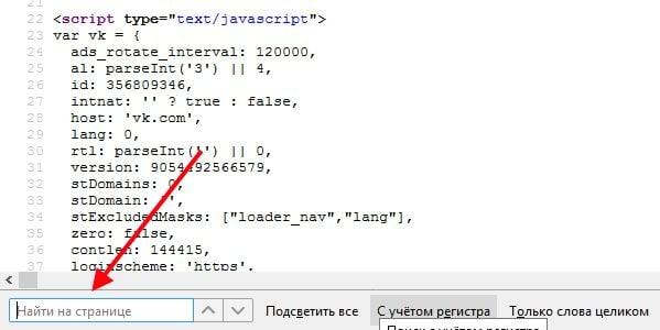 Поиск по исходному коду