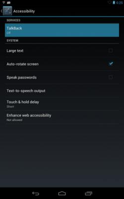 Настройки Accessibility Suite