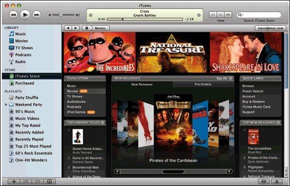 Окно iTunes
