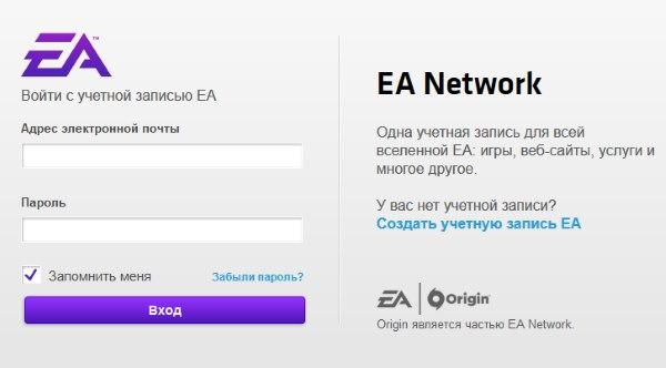Вход в аккаунт EA
