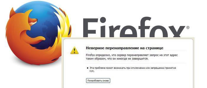 Скриншот уведомления в Firefox