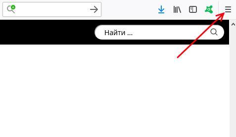 Кнопка меню в Firefox