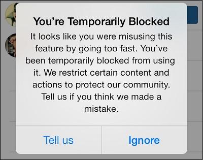 Сообщение о временной блокировке