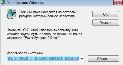 Окно с текстом уведомления