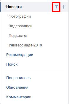 Кнопка для открытия списка подписок