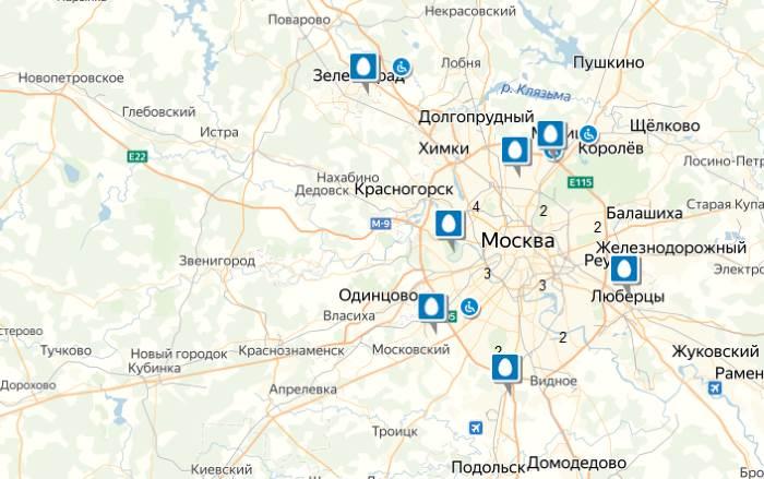Расположение сервисных центров