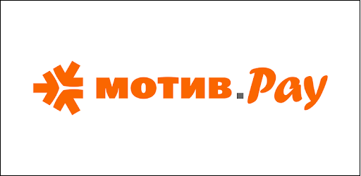 МОТИВ.PAY транзакция
