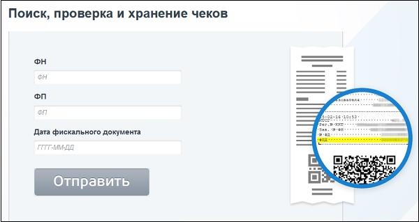 multicarta.ru сервис