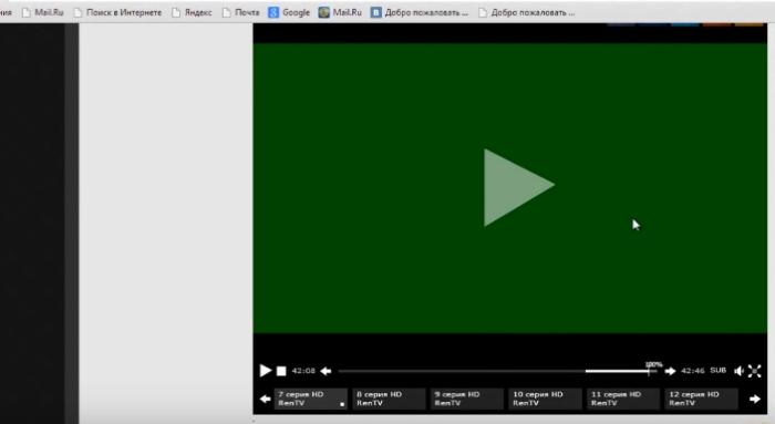 Зелёный экран