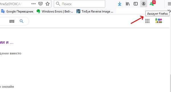 Авторизация в Firefox