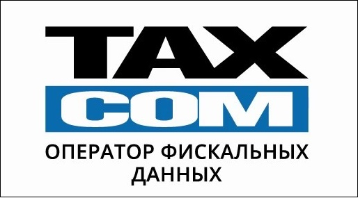 Taxcom оператор