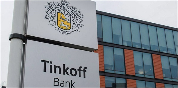 Здание Tinkoff Bank