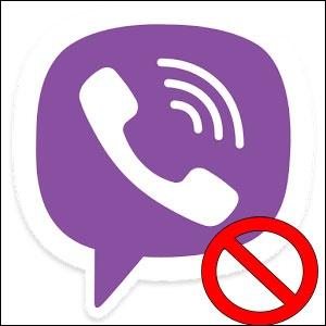 Картинка проблема Viber