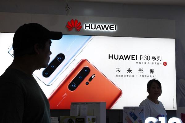 Пользователи Huawei