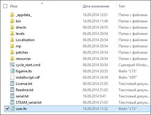 User.ltx файл Сталкер