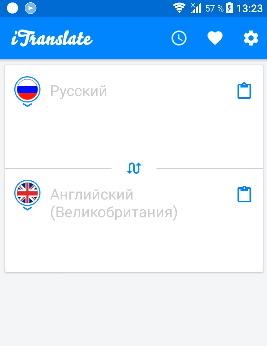 Язык iTranslate