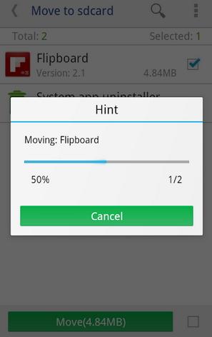 "Нажмите кнопку ""Move"""