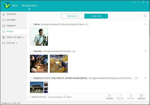 HiSuite файлы