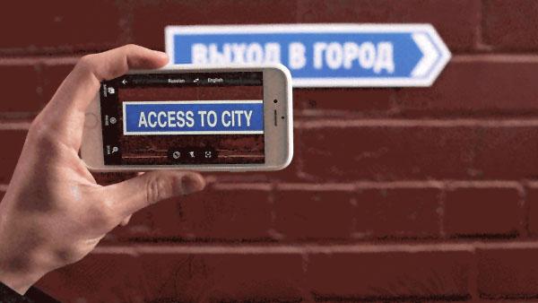 Перевод с камеры на телефон