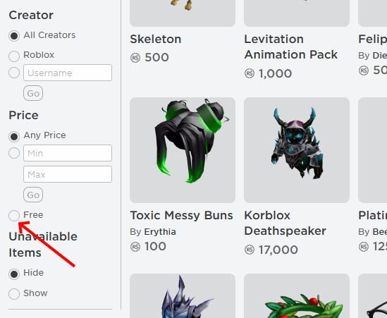 Фильтры цены в каталоге
