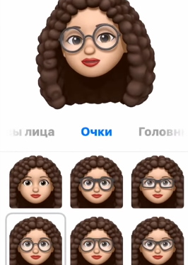 Выберите очки