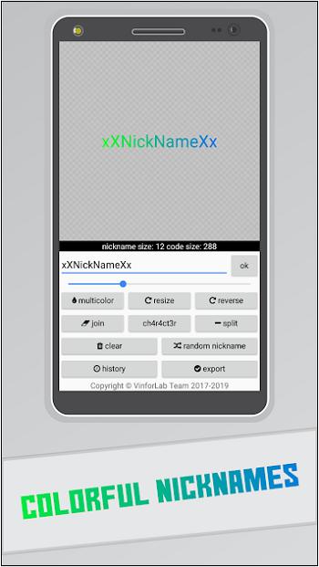 Nickname приложение