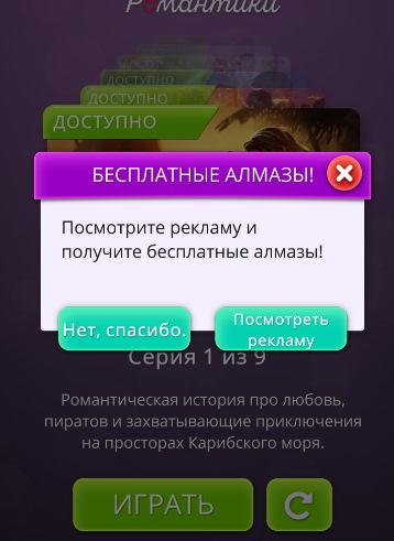 Выберите действие