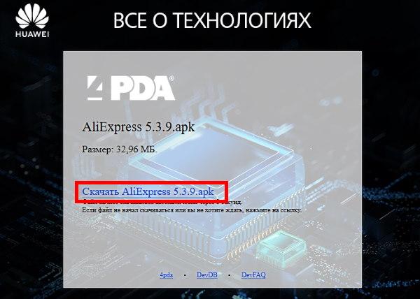 Загрузка файла старой версии